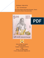 Patanjali Yoga Sutras translation
