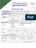 Registration Form (MIS 03-01) for T2MIS Ver.5 (3!02!18)