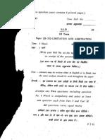 Paper Lb-302-Limitation and Arbitration