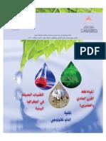 Book 3146477551