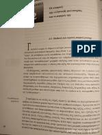 ELP22_Vegetti_Kef2.pdf