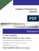 Graphics13-OpenGL