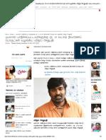 புயலால் பாதிக்கப்பட்டவர்களுக்கு ரூ. 25 லட்சம் நிவாரணப் பொருட்கள் வழங்கிய விஜய் சேதுபதி _ Vijay Sethupathi helps Gaja victims - Tamil Filmibeat