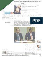 ஆர்பிஐ கவர்னர் உர்ஜித் படேல் ராஜினாமா இல்லை.. முக்கிய அதிகாரிகளின் நிலை மாற்றம்..! _ RBI vs GOVT_ What Happend Today_ - Tamil Goodreturns