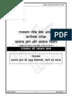 architect-of-rajasthan.pdf