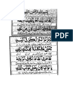 Chahal Kaaf