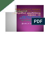 5_6091408956066889857.pdf