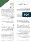 03-Zarooriyat-e-Deen Feb07