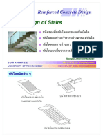 RC12 Stair