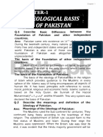 Important Notes of 9th Class Pak Study Chapter 1 English Medium
