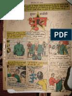 001 - Pratishod Ki Jwala