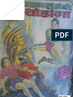 24 Nagraj Thodanga