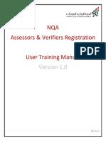 Nqa Anv Userguide v1.0