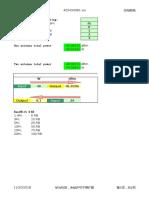 DL Power Calculator Formula