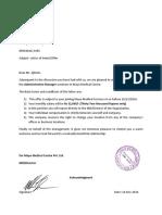 Offcer Letter