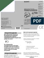 Sony a700 Rus Manual