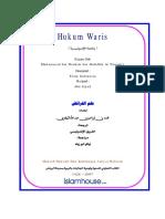 hukum-warisan.pdf
