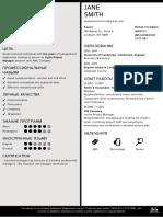 Jane_Smith_CV (1).pdf