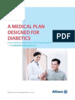 20180904 Allianz Diabetic Essential Brochure