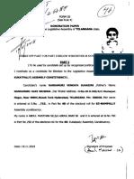 Nandamuri Venkata Suhasini affidavit