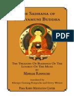 SadhanaofShakyamuniBuddha4.pdf