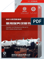 285855031-Weichai-WD12-EURO-II-Engines-Operation-and-Maintenance-Manual.pdf