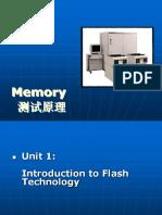1 Flash Memory测试简介