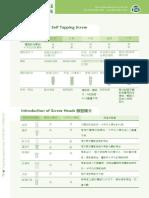 78-80 Thread Types of Self Tapping Screw 自攻螺紋簡介.pdf