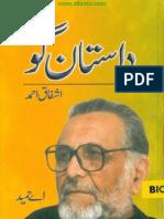 Dastango Ashfaq Ahmed by a Hammed