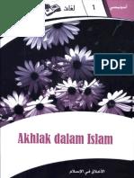 Ahlak Dalam Islam  Indonesia .pdf
