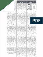 Aurat Par Tashadud  /Woman PunishmenT 10147