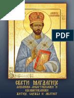 Sveti_Mardarije.pdf