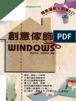 Yoshihide Momotani - Creative Decoration Windows.pdf