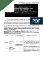 ISRO Advt_2018.pdf