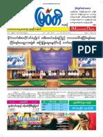 Myawady Daily Newspaper(22.11.2018)+