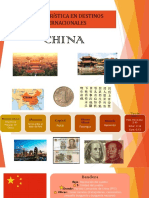 China Diap 5