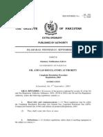 Complaint Resolution Procedure 2003