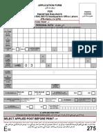 PakRail SubEngr Application Form Feb 2018 Www.jobsalert.pk