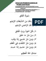 Materi Khat Q.S. Al Falaq MAPSI 19 Blora.pdf