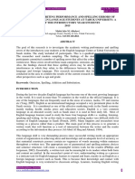 Full Paper the Academic Writing Performance