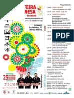 22ª Feira Japonesa do Recife