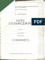 Solfeo Ruso