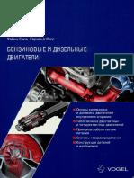 spr1r.pdf