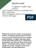 Apostle Creed Telugu