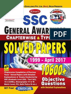 Edited Ssc General Awareness Chapterwi 1 | Trigonometry