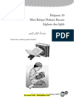 Materi Al-Qur'an Hadis Kelas 4 Pelajaran 10 Mari Belajar Hukum Bacaan Idgham Dan Iqlab