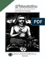 b Haja Govinda Mu