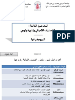 geographie.pdf