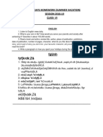 Prmo Paper Solutions