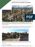 Πέργαμος, η Αρχαιοελληνική Πόλη Που Τα Μνημεία Της Κατέληξαν Στο Βερολίνο _ ΕΛΛΑΣ